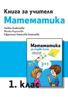 COVER KNU MATEMATIKA.indd